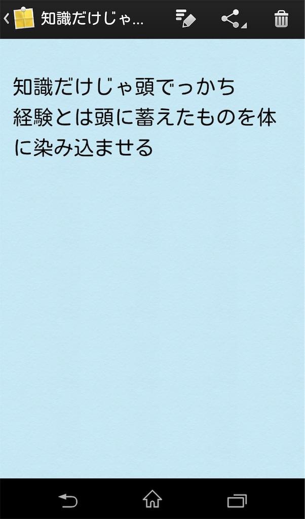 f:id:tanakonaoko:20161222175155j:image