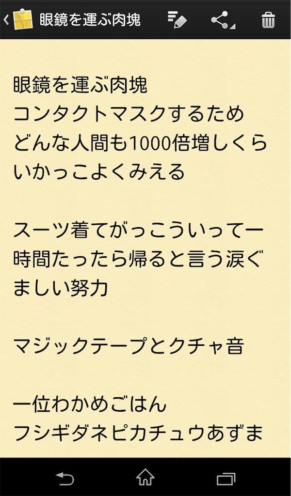 f:id:tanakonaoko:20161222175322j:image