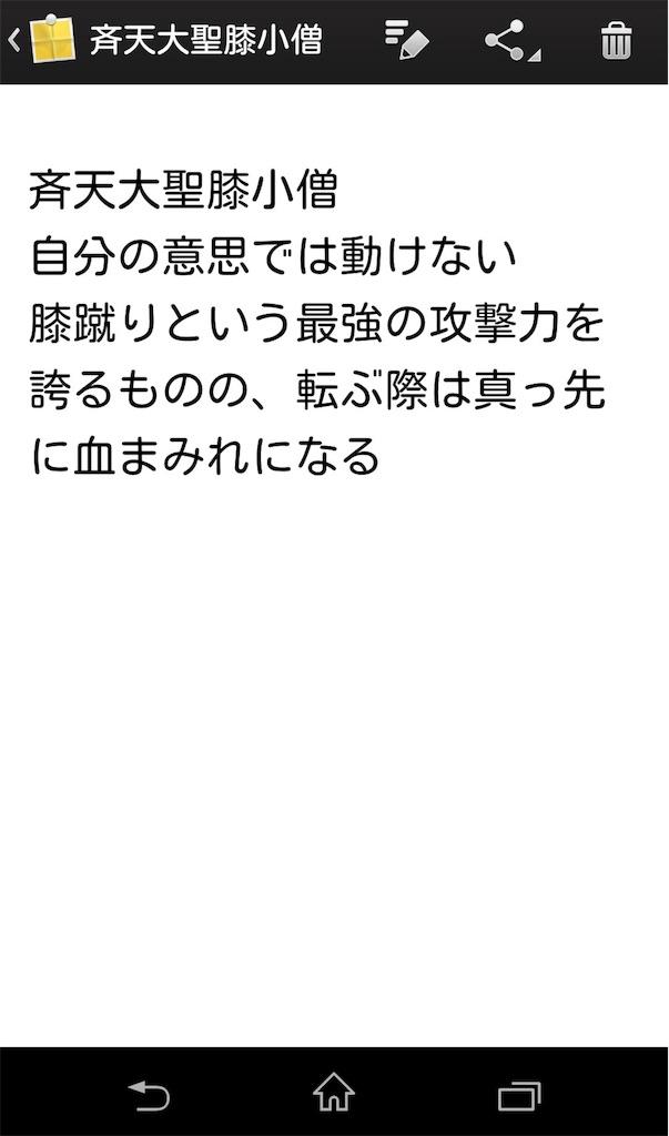 f:id:tanakonaoko:20161222175908j:image