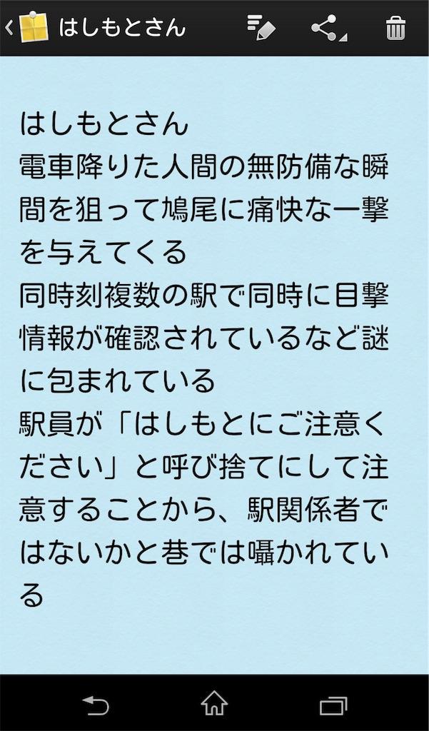 f:id:tanakonaoko:20161222180025j:image
