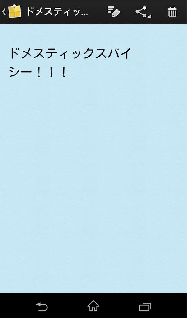 f:id:tanakonaoko:20161222180425j:image