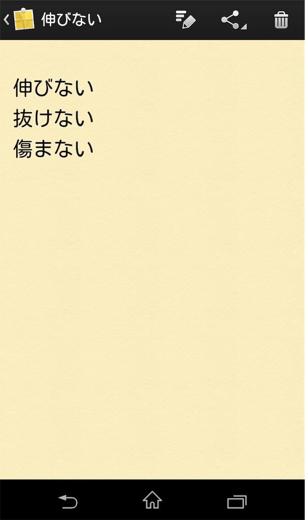 f:id:tanakonaoko:20161222180453j:image