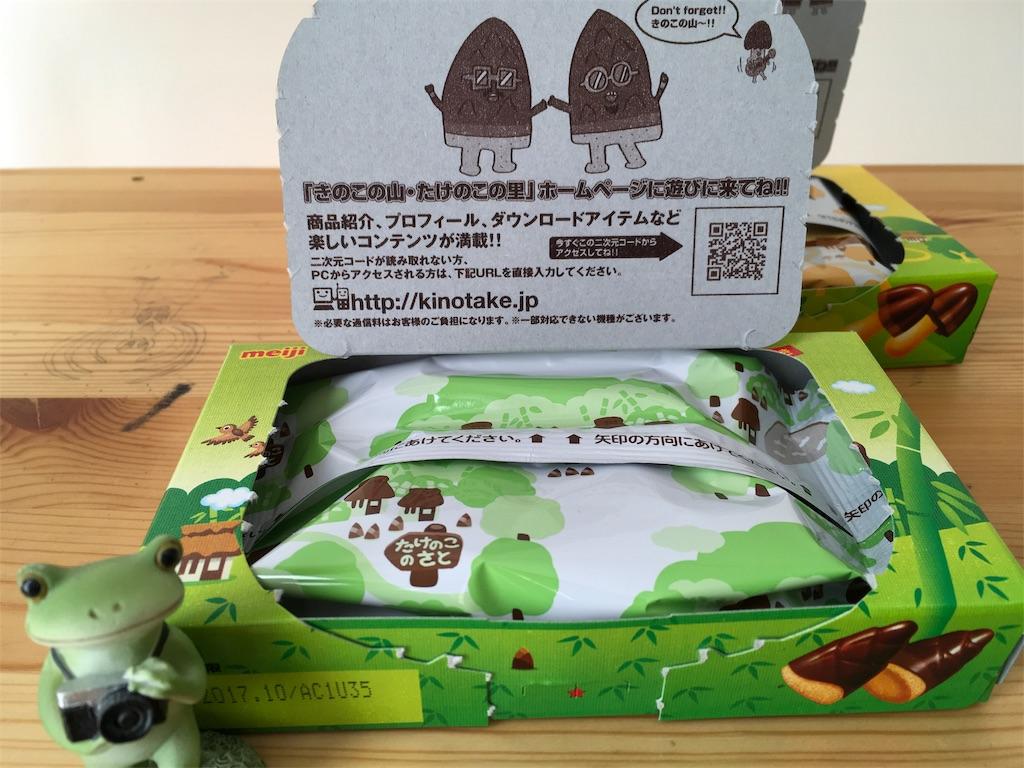 f:id:tanakonaoko:20161231154845j:image