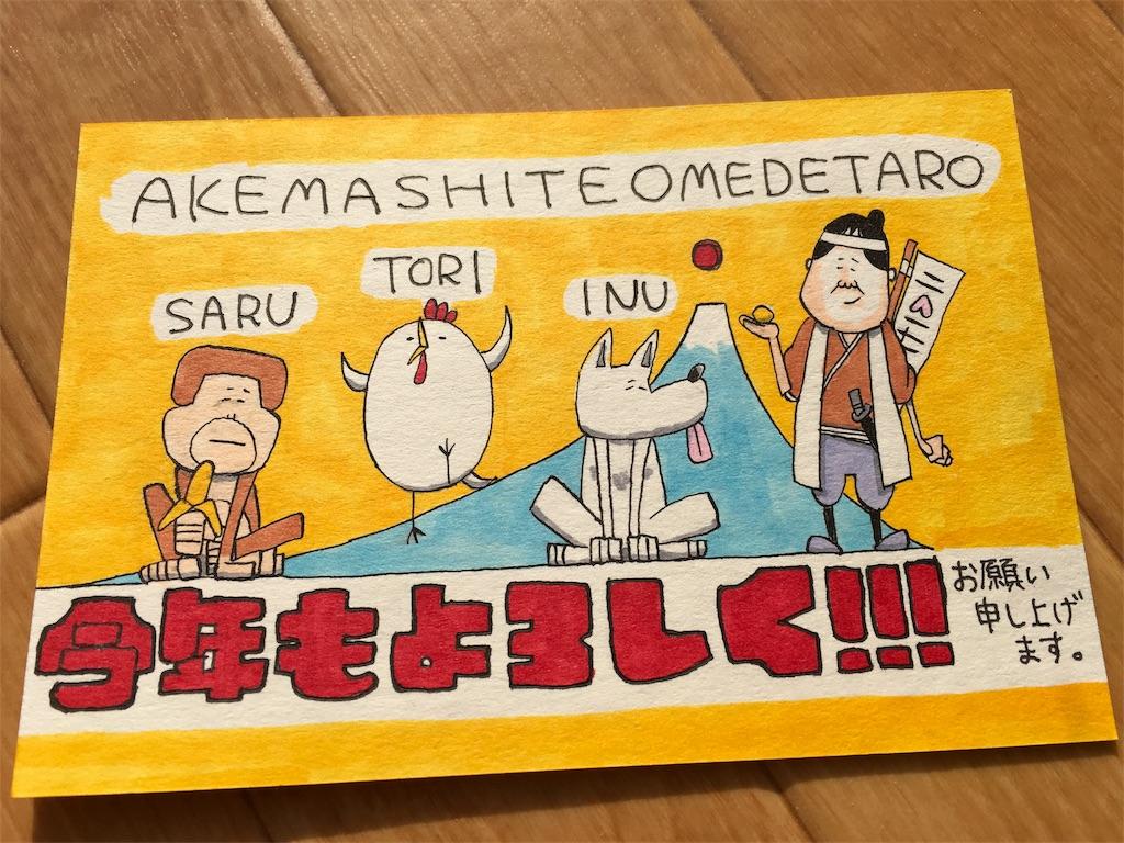 f:id:tanakonaoko:20170108155208j:image