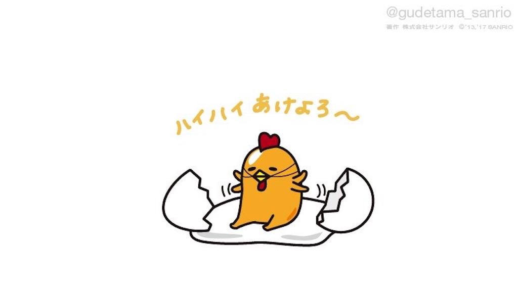 f:id:tanakonaoko:20170108155217j:image