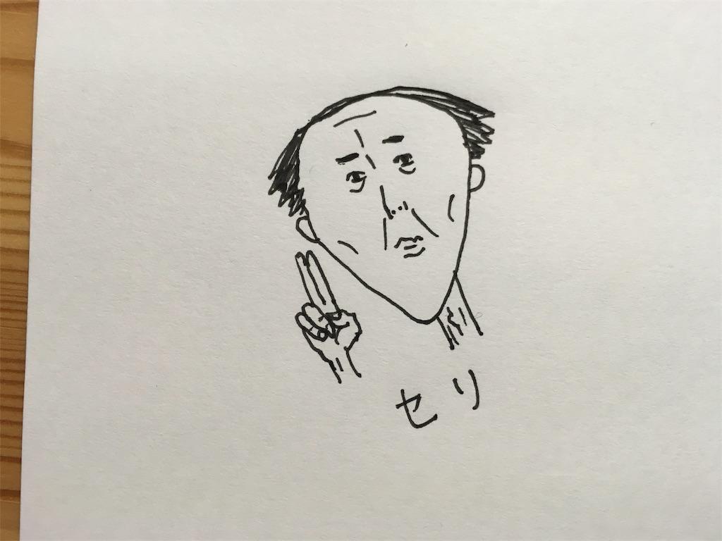 f:id:tanakonaoko:20170108163021j:image