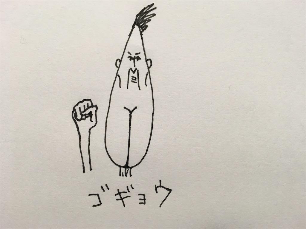 f:id:tanakonaoko:20170108163031j:image