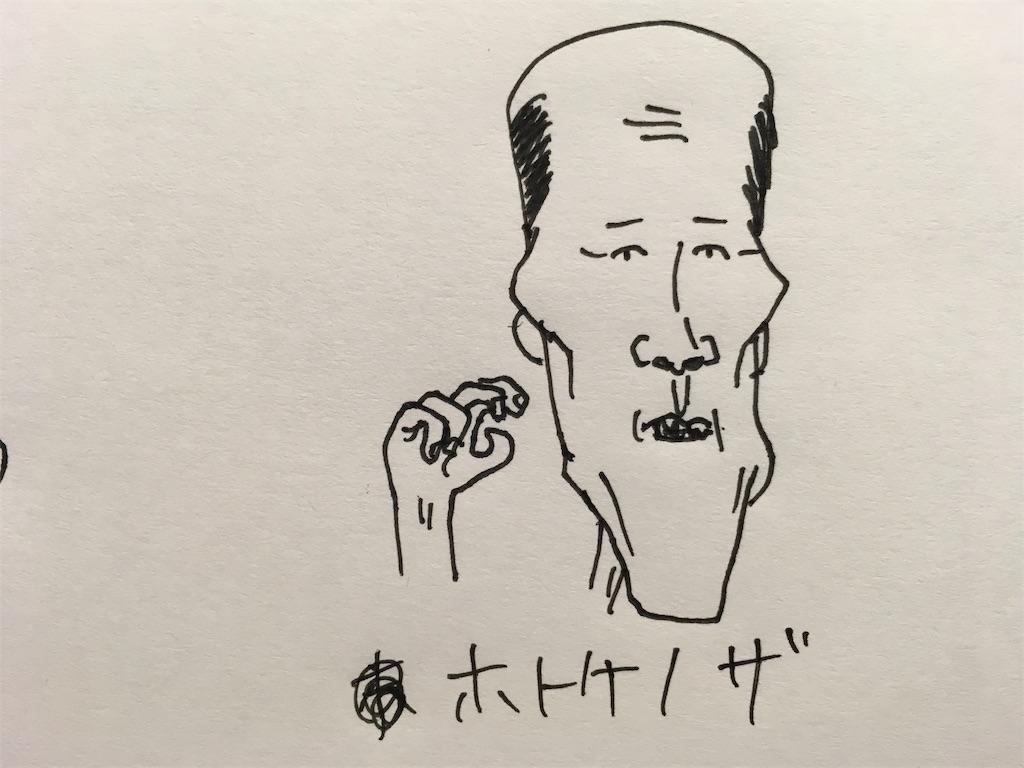 f:id:tanakonaoko:20170108163041j:image