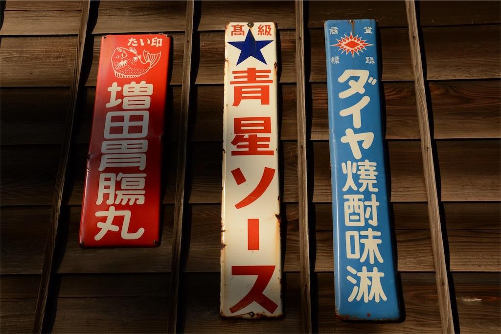 f:id:tanakonaoko:20170309124542j:image