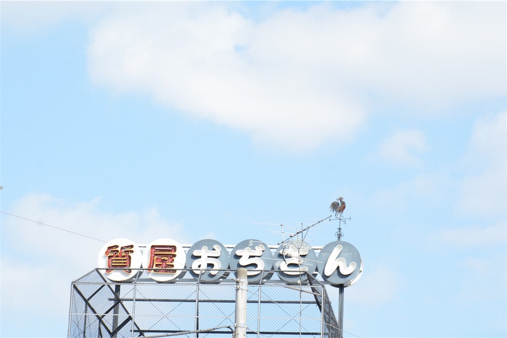 f:id:tanakonaoko:20170309124622j:image