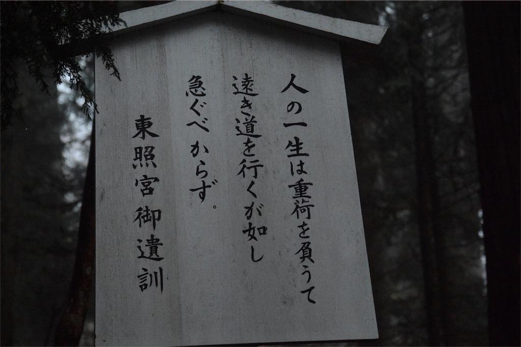 f:id:tanakonaoko:20170309125002j:image