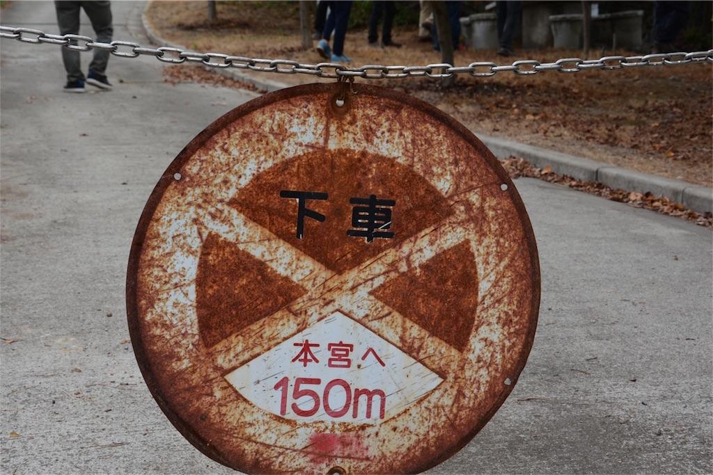 f:id:tanakonaoko:20170309125030j:image