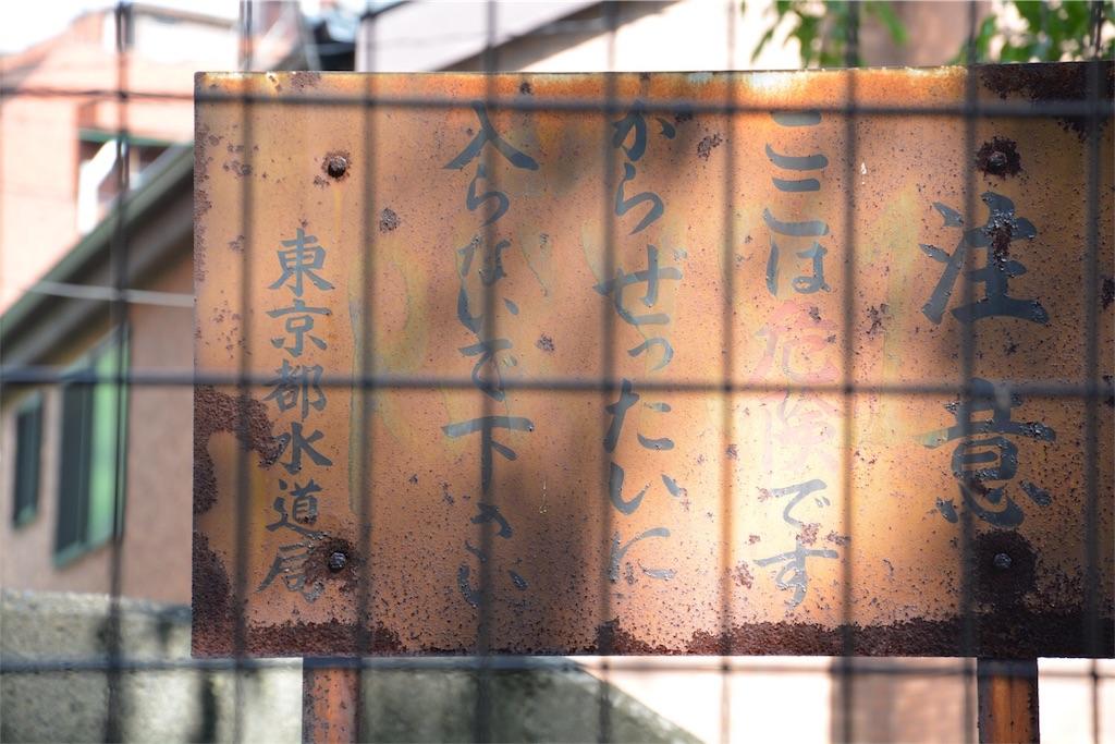 f:id:tanakonaoko:20170309125051j:image