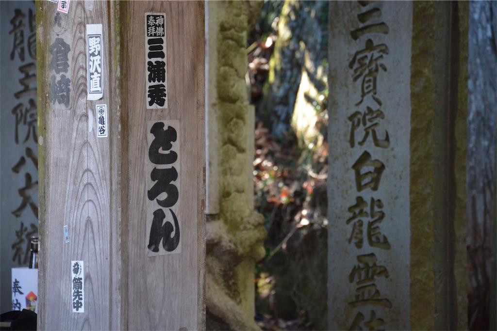 f:id:tanakonaoko:20170309125111j:image