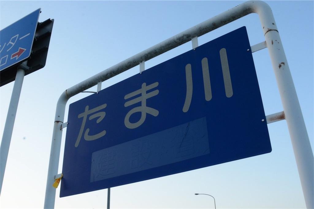 f:id:tanakonaoko:20170309125121j:image