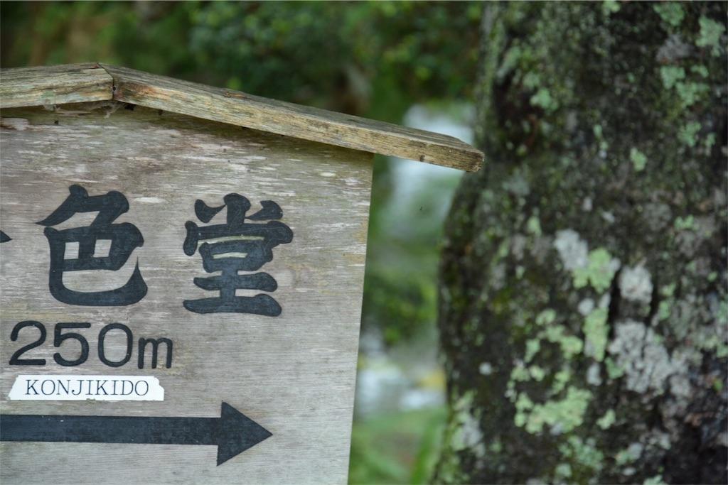f:id:tanakonaoko:20170309125128j:image