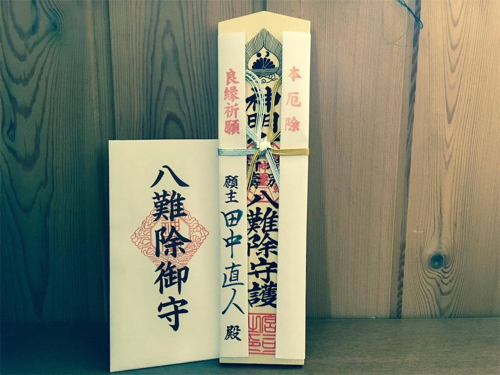 f:id:tanakonaoko:20170313125029j:plain