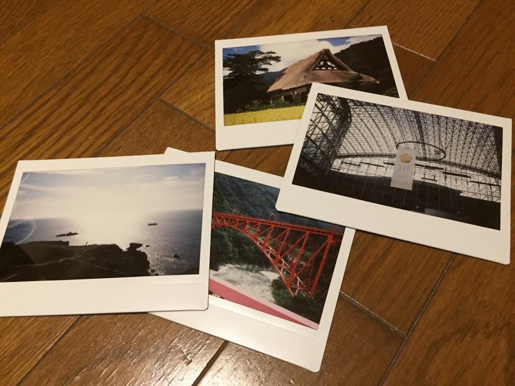 f:id:tanao-7:20161003200106j:image
