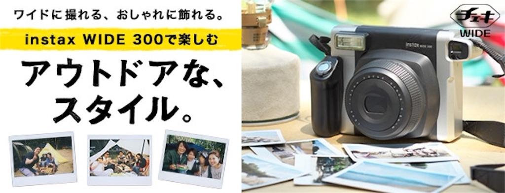 f:id:tanao-7:20161003203607j:image