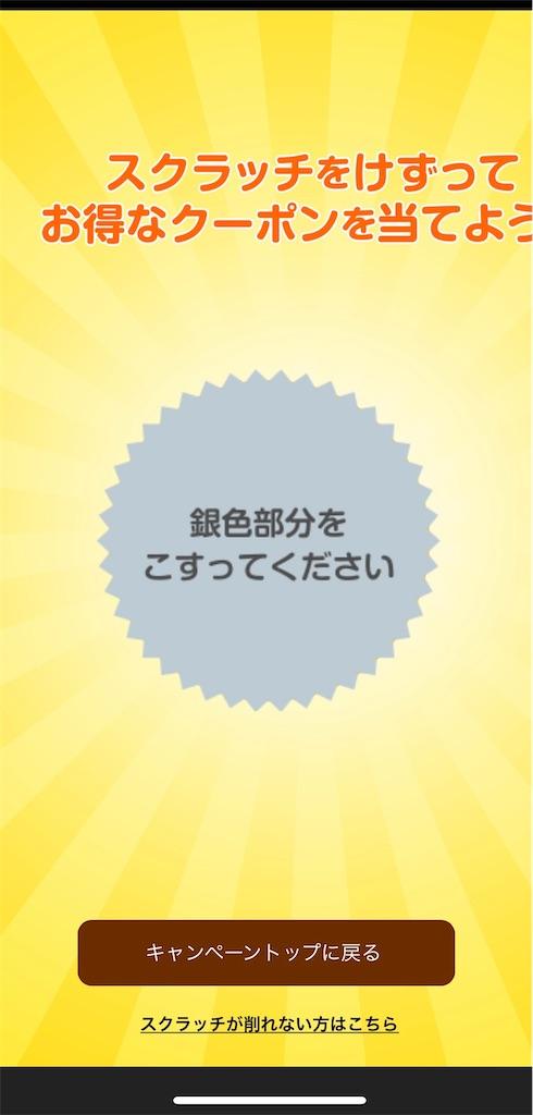 f:id:tanapona787b:20210122230546j:image