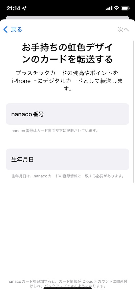f:id:tanapona787b:20211021231604j:image