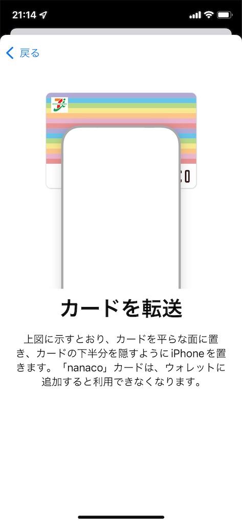 f:id:tanapona787b:20211021231633j:image