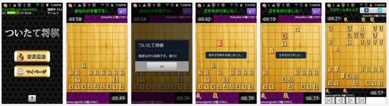 f:id:tanase_yasushi:20140118113824p:image