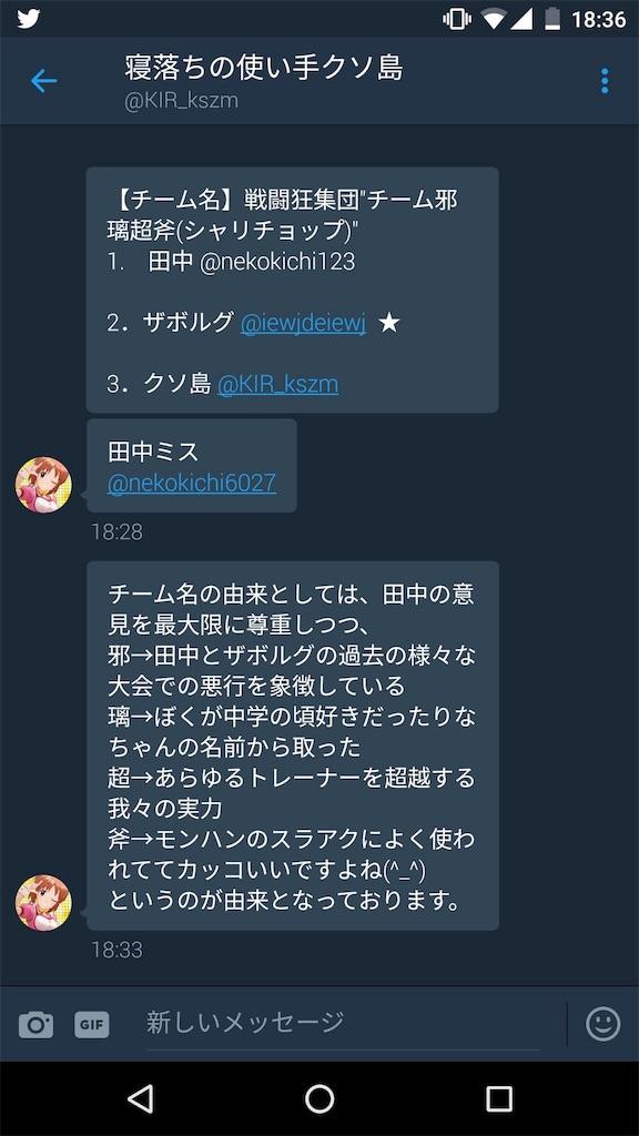 f:id:tanatana123:20161219113950j:image