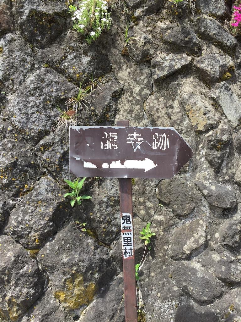 f:id:tanato46:20170514032917j:image