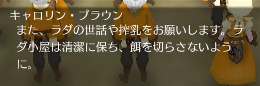 f:id:tanato46:20171117194746j:image