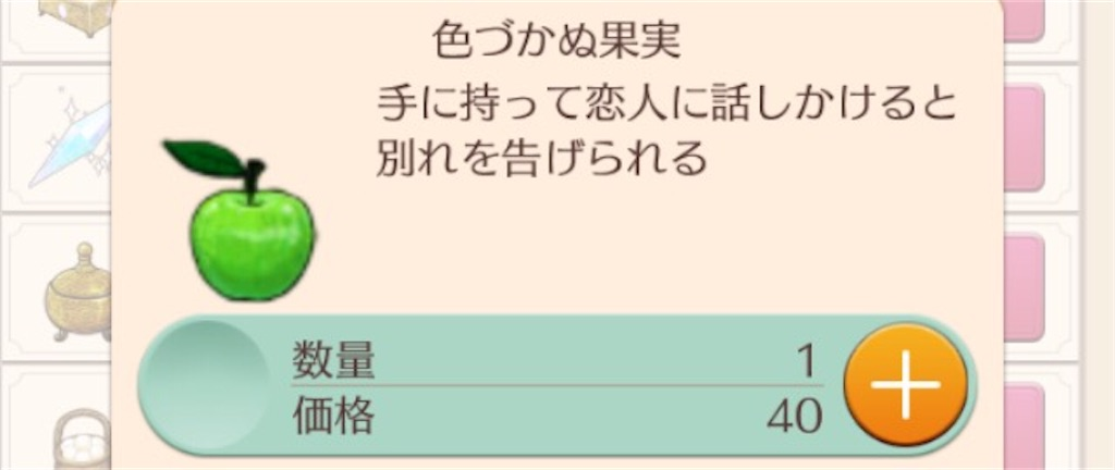 f:id:tanato46:20171118002455j:image