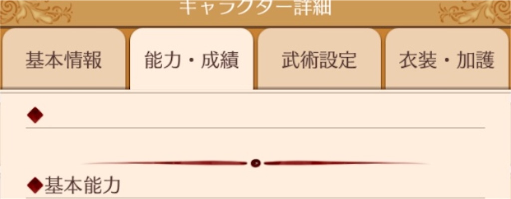 f:id:tanato46:20171130234838j:image