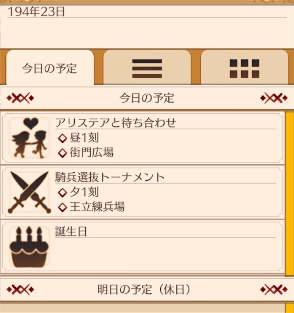 f:id:tanato46:20180116220812j:image