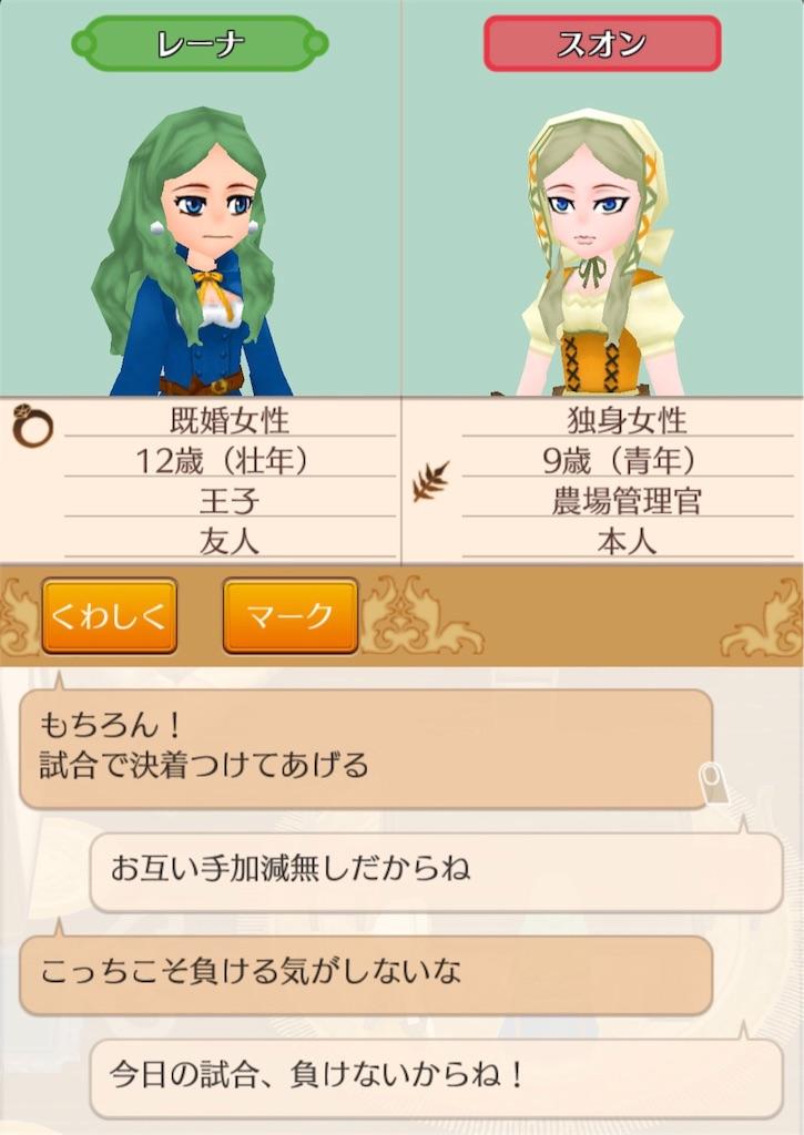 f:id:tanato46:20180116221021j:image