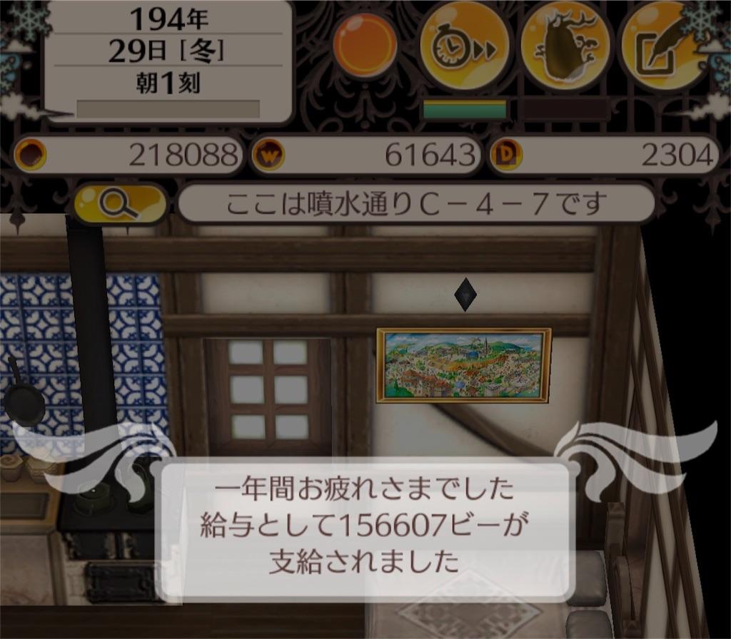 f:id:tanato46:20180116224838j:image