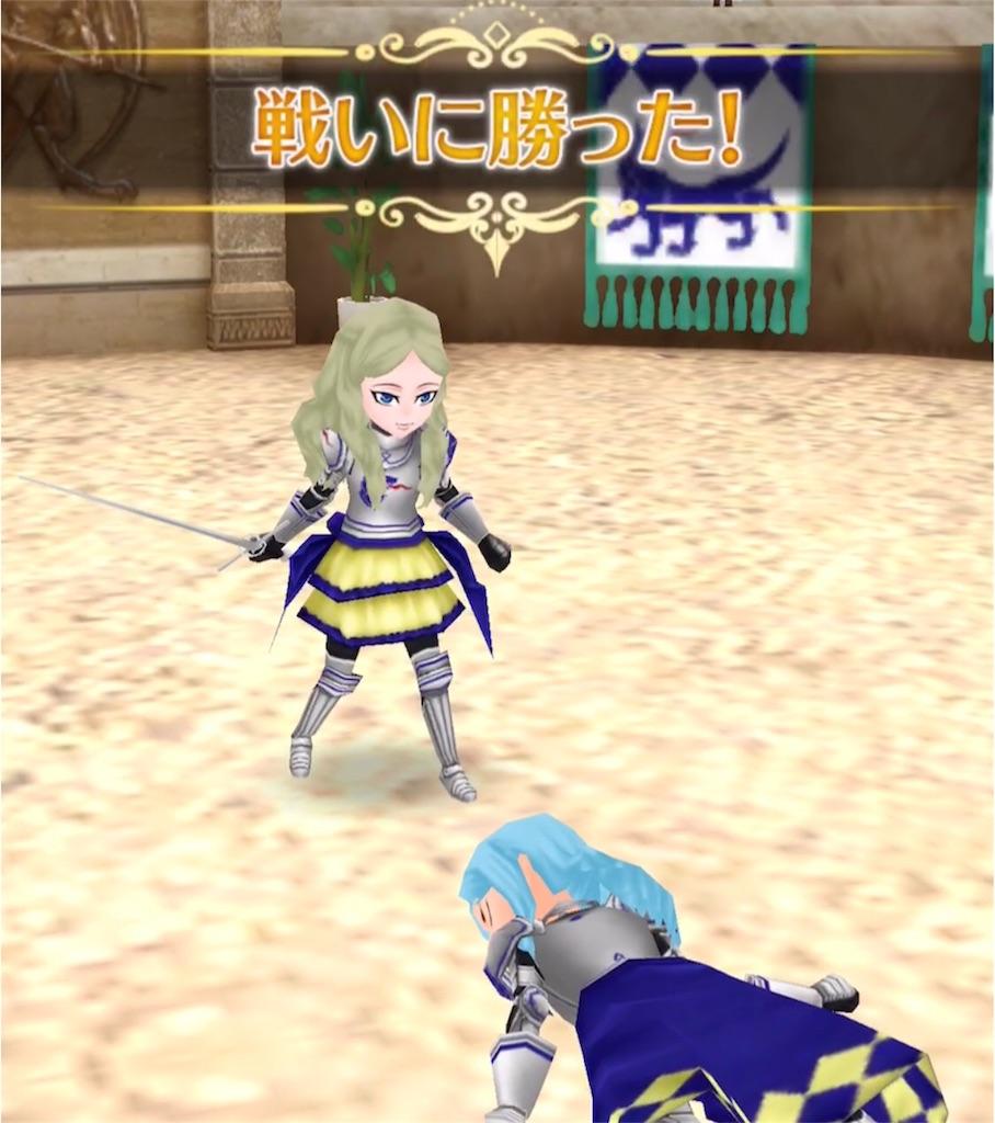 f:id:tanato46:20180208003644j:image