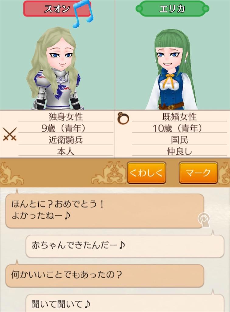 f:id:tanato46:20180208005932j:image