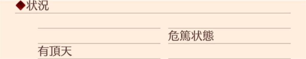 f:id:tanato46:20180208022545j:image
