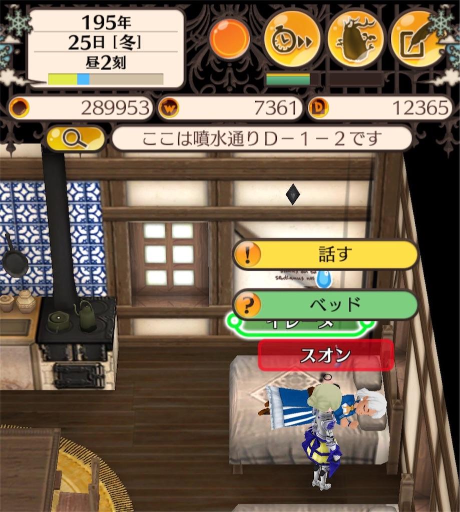f:id:tanato46:20180210140636j:image