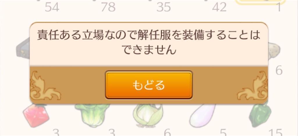 f:id:tanato46:20180612153619j:image