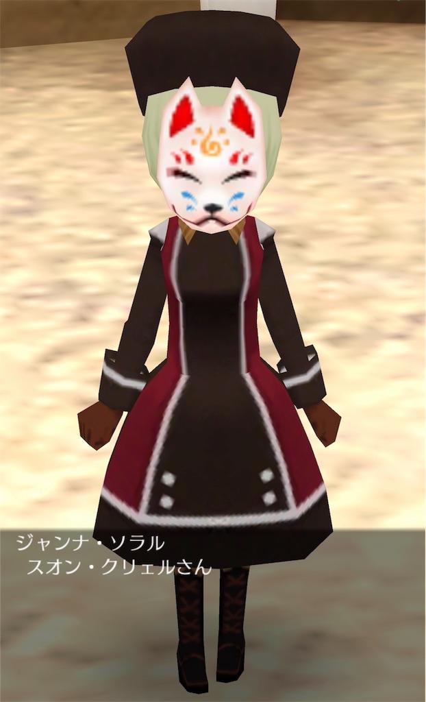 f:id:tanato46:20180613223923j:image