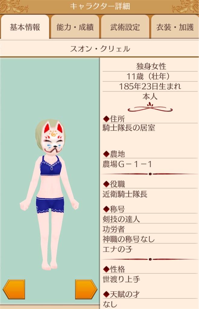f:id:tanato46:20180613232939j:image