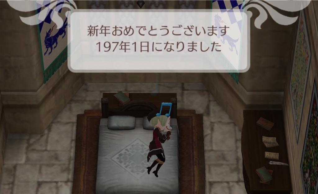 f:id:tanato46:20181128162641j:image