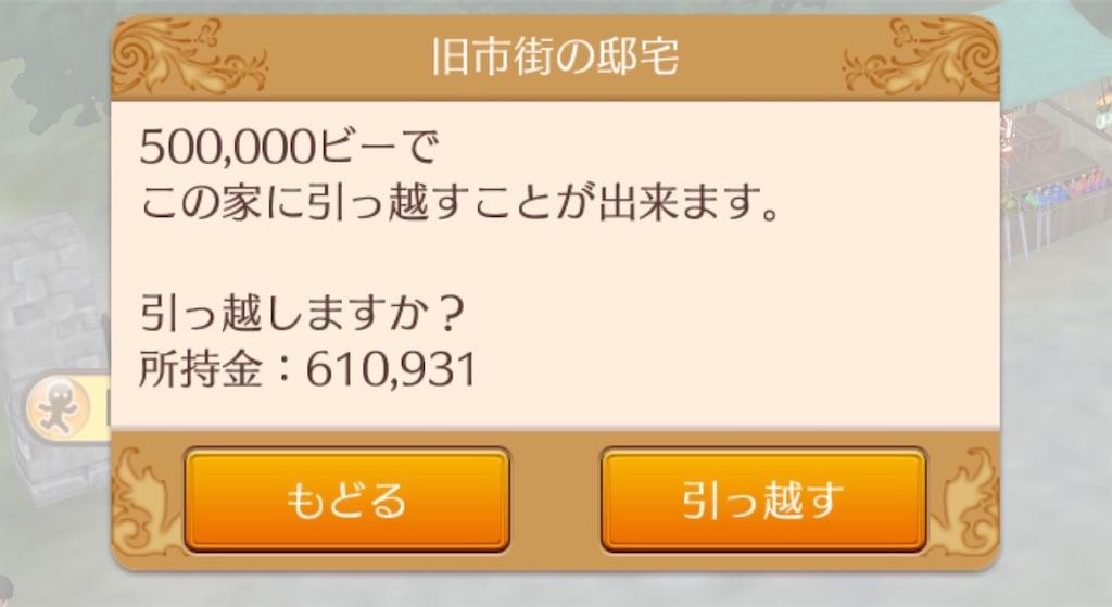 f:id:tanato46:20181128164423j:image