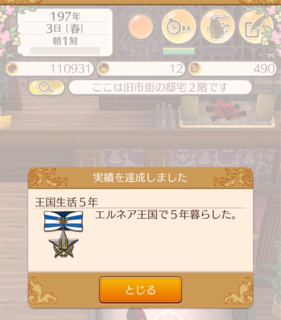 f:id:tanato46:20181128164820j:image