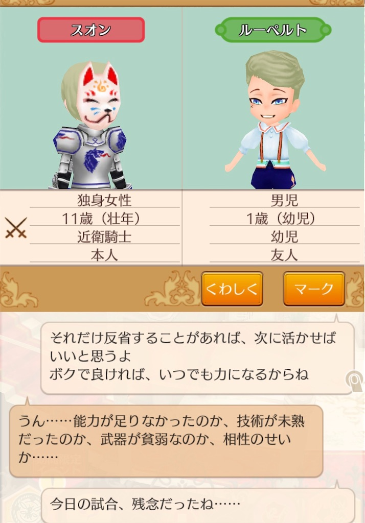f:id:tanato46:20181128175352j:image