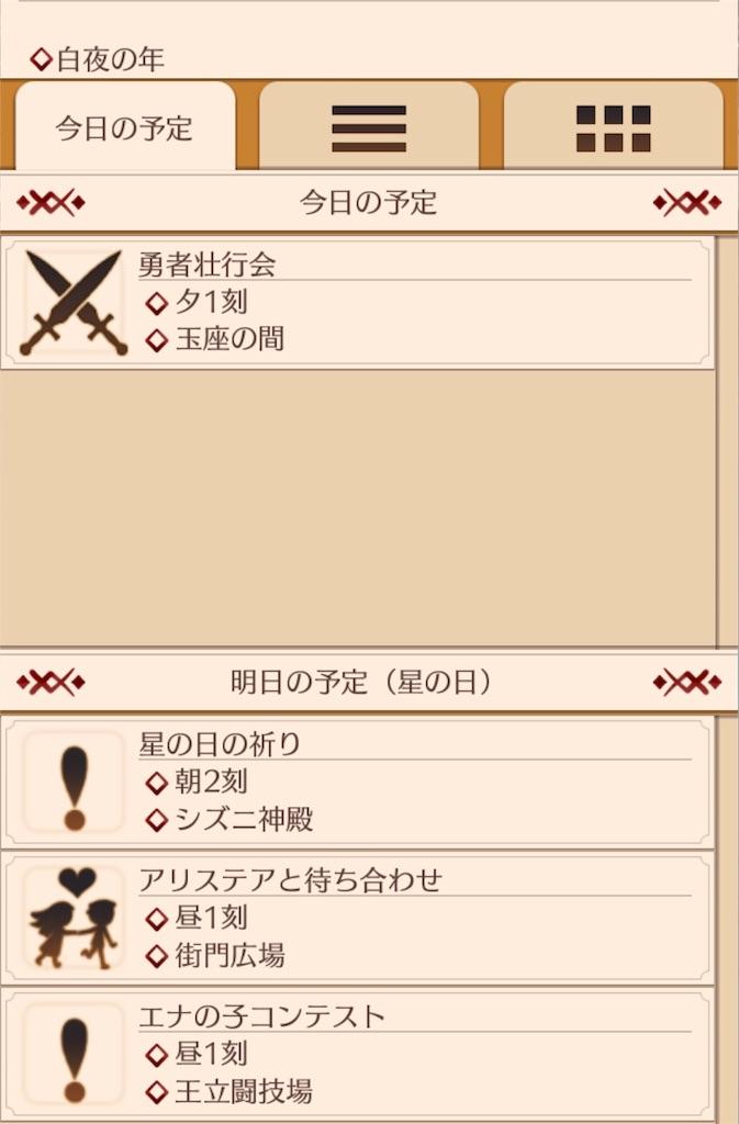 f:id:tanato46:20190308161751j:image