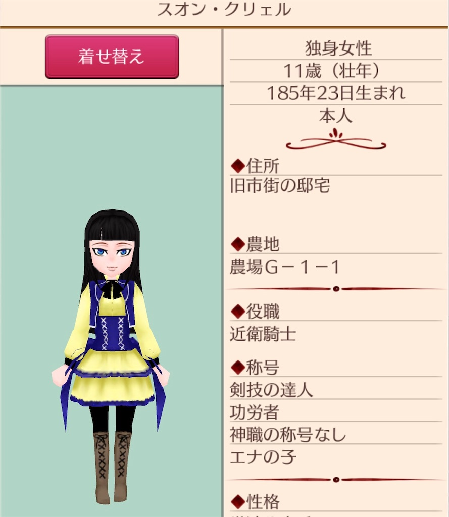 f:id:tanato46:20190308161756j:image