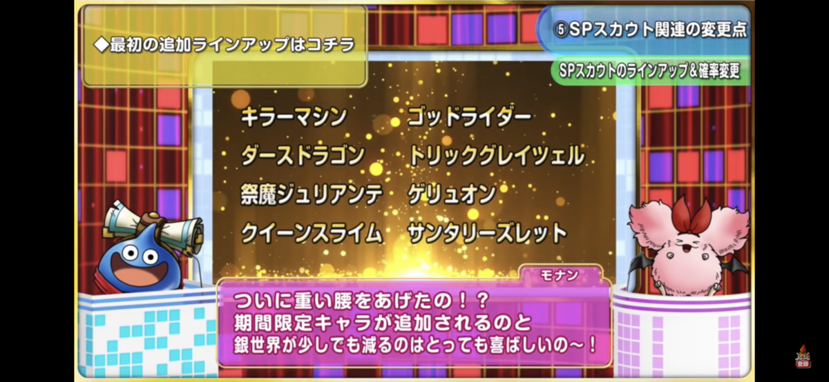 f:id:tanazarashi:20210713194803p:plain