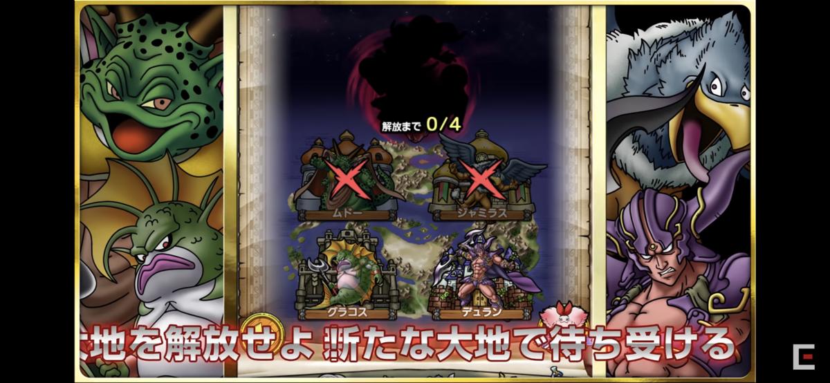f:id:tanazarashi:20210714173652p:plain